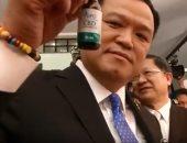 """شاهد.. بدأ توزيع """"الماريجوانا"""" على المرضى بمستشفيات تايلاند"""