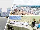 الكهرباء: ننتظر موافقة الرقابة النووية لبدء إنشاء أول مفاعل بالضبعة