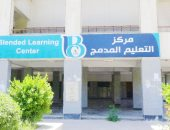 فتح باب التقدم للالتحاق بخمسة برامج بالتعليم المدمج فى جامعة المنيا