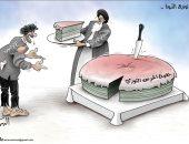 كاريكاتير الصحف الإماراتية .. الحرس الثورى الإيرانى يقدم قطعة صغيرة من كعكة الثروة للإيرانيين