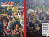 """""""التواريخ السرية للأسواق المصرية"""" فى عدد أغسطس من مجلة الثقافة الجديدة"""