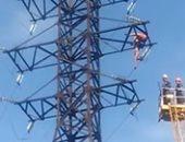 فيديو.. مصرع أوكرانى صعقا بالكهرباء أثناء التقاطه صورة سيلفى على برج كهربائى