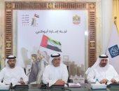 توسيع النطاق الجغرافى لمراكز تصويت الناخبين فى إمارة أبو ظبى.. فيديو