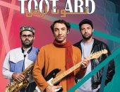 من الجولان لفلسطين.. فرقة توت أرض تقدم سهرة غنائية فى حيفا