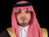 وزير الداخلية السعودى يشيد بقوات الدفاع المدنى المشاركين فى مهام الحج