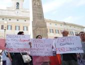 صور.. إيطاليون يتظاهرون فى شوارع روما دعما لمصر فى حربها ضد الإرهاب