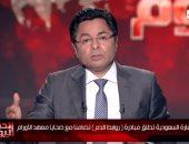 خالد أبو بكر يشيد بمبادرة السفارة السعودية للتضامن مع ضحايا معهد الأورام