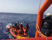 سفينة إنقاذ تنتشل 80 مهاجرا قبالة سواحل ليبيا