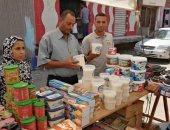 صور.. قوافل لبيع السلع الغذائية ومستلزمات المدارس بأسعار مخفضة بكفر الشيخ