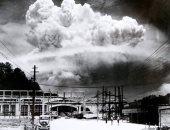 74 عاما.. نجازاكى اليابانية تحقق المعجزة وتنهض باليابان بعد دمار القنبلة الذرية