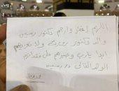 """""""هى دى مصر"""" حجاج مسلمون يدعون لجيرانهم المسيحيين أمام الكعبة.. ربنا يتقبل"""