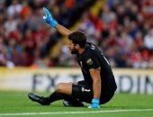 ديلي ميل: الإصابة تبعد أليسون عن مباريات ليفربول لمدة 6 أسابيع
