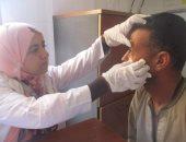 الكشف على 150 حالة بالمجان فى قوافل خدمية شاملة شرق الإسكندرية