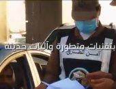 شاهد.. الداخلية السعودية تنشر فيديو لمرافقة قوات أمن الطرق ضيوف الرحمن