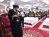 البابا تواضروس يلقى العظة الأسبوعية من الإسكندرية ويكرم المتفوقين