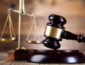 تعرف على أهم 10 قواعد قانونية يعتمد عليها القضاة فى أحكامهم