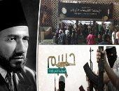 إخوانى سابق يكشف كيف خطط الإخوان للأعمال الإرهابية داخل اعتصام رابعة