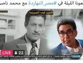 """""""قول الكلمتين على القهوة لصحابك"""".. 22 مشاهد فقط لمحمد ناصر يفضحون شعبيته الزائفة"""