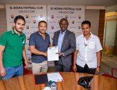 صور.. الجونة يعلن توقيع اتفاقية شراكة مع كمبالا سيتى الأوغندى