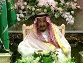 أمر ملكى بإعفاء العامودى من منصب وزير النقل بالسعودية