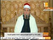 """بدء شعائر صلاة عيد الأضحى بمسجد الماسة فى """"العلمين الجديدة"""""""