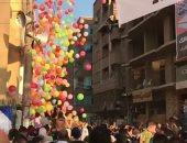 """صور.. أهالى الغربية يحتفلون بـ""""البلالين"""" بعد أداء صلاة عيد الأضحى"""