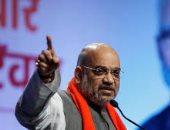 وزير داخلية الهند: إلغاء الوضع الخاص الممنوح لكشمير سيؤدى إلى إنهاء الإرهاب