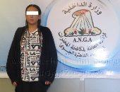 ضط أجنبية حاولت تهريب 4 آلاف قرص مخدر حول جسدها بميناء القاهرة