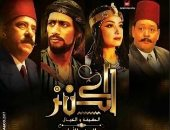 """""""الكنز 2"""" ينقذ محمد سعد من السقوط السينمائى الأخير .. اعرف الحكاية"""