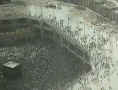 الهيئة العامة للأرصاد بالسعودية: اضطرابات بالطقس لمدة 9 ساعات فى مكة