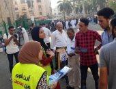 """""""عيدنا أمان من غير إدمان"""" مبادرة للتوعية بأضرار التعاطى بالحدائق.. صور"""