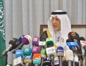 أمير مكة المكرمة يتسلم التقرير الإحصائي لخدمات حج 1440