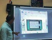 الأزهر يبدأ تدريب معلمى الثانوية على استخدام السبورة الذكية ..صور