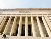 اليوم.. أول اجتماع لمجلس الهيئات القضائية لتطوير منظومة القضاء وميكنتها