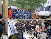 العالم هذا المساء.. اشتباك بين المحتجين والشرطة فى مطار هونج كونج.. والعثور على جثة فتاة أيرلندية بماليزيا بعد 10 أيام من البحث.. رئيس الوزراء البريطانى يتفقد السجون فى مدينة ليدز