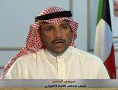 """رئيس """"الأمة الكويتى"""": ما يمس السعودية يمس الكويت.. ومشاركتنا بعاصفة الحزم واجب"""