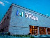 مطور تطبيق TikTok يطلق محرك بحث جديد فى الصين