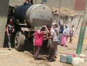 انقطاع مياه الشرب وضعفها بـ4 مناطق بالقاهرة لمدة 28 ساعة
