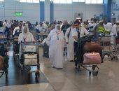 وصول حجاج بيت الله لمطار الملك عبد العزيز من خمس مدن سعودية مختلفة