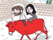 كاريكاتير إسرائيلى مستفز: البقرة الحمراء ظهرت فى المسجد الأقصى