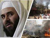 تعرف على سجل العار للإرهابى طارق الزمر عضو شورى الجماعة الإسلامية