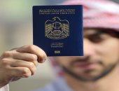 177 دولة تفتح أبوابها للجواز الإماراتى بدون تأشيرة