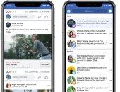 فيس بوك يكشف عن ميزة جديدة لتذكير المستخدمين بإطلاق أفلامهم المفضلة