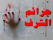 سر الاحتفال باليوم العالمى للتضامن مع ضحايا جرائم الشرف