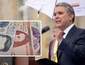 """كولومبيا تكتوى بنيران الحرب التجارية بين واشنطن وبكين.. العملة تخسر 15% من قيمتها أمام الدولار.. تجميد مشاريع البنية التحتية لضمان السيولة النقدية.. ودعوات لتطبيق """"الدولرة"""" للخروج من دائرة الخطر"""