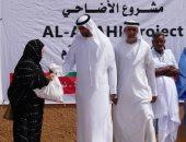 سفارة الإمارات توزع لحوم الأضاحي على فقراء موريتانيا