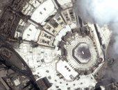 صور.. شاهد صورة للحرم المكى التقطاها القمر الاصطناعى الإماراتى أول أيام عيد الأضحى