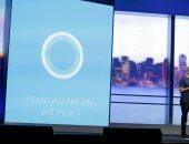 مايكروسوفت تعترف بالتنصت على مستخدميها عبر سكايب وكورتانا