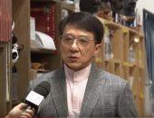 """فيديو.. جاكى تشان ينضم لحملة مليارية """"لحماية علم الصين"""" ضد متظاهرى هونج كونج"""