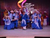 10 معلومات عن مهرجان الإسماعيلية الدولى للفنون الشعبية (صور)